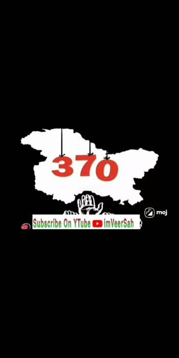 #artical370 #jammuandkashmir #guptkar_alliance #modi #politicalnews #imveersah