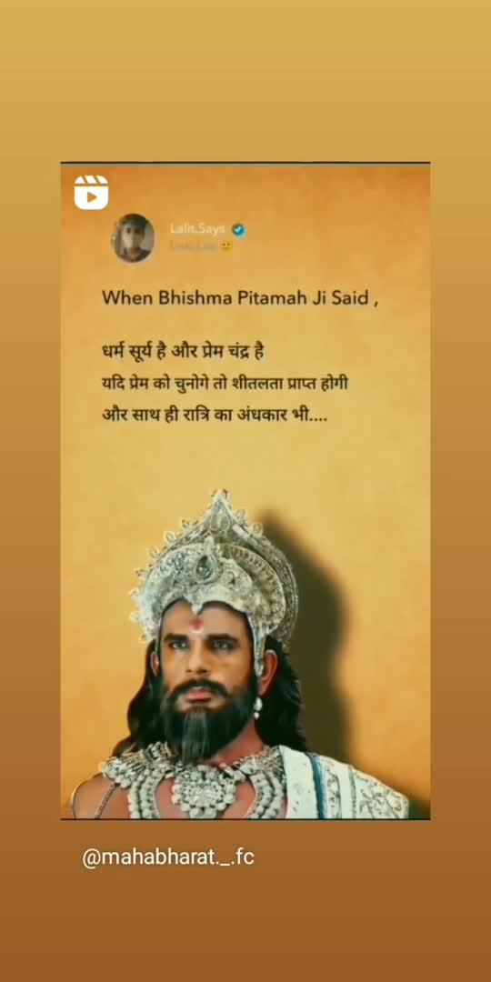 #mahabharat #bhismpitma #karna #arjuna
