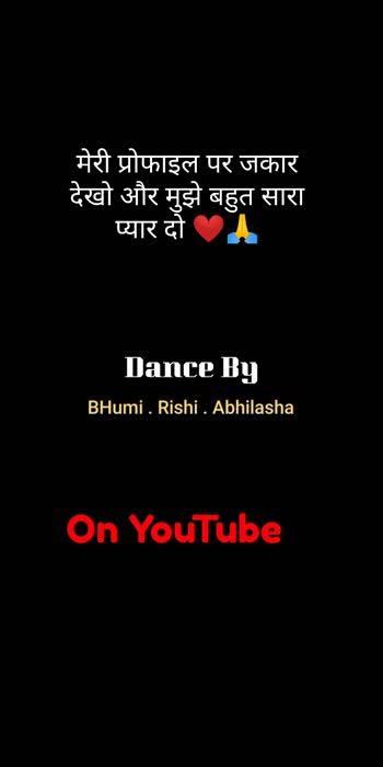 Shanti dance video#shanti