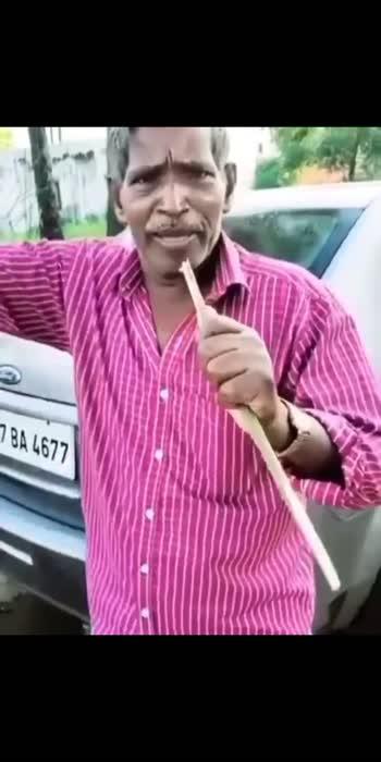 #comedyvideo  #funnymemeroposo-good  #funny_status  #funnypost  #mokkapostu  #pannamattai  #ttendingvideos  #trendonroposo  #roposostars  #roposo-beats  #like  #sharethevideo