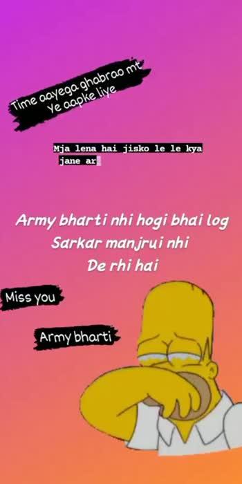 #armylovers #armylovers #armylovers #armylovers #armylovers #armylovers