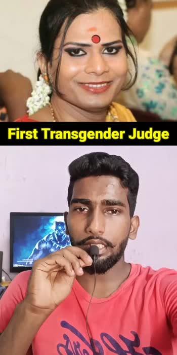 first transgender judge #facts   #generalknowledge   #roposostar   #roposowow   #knowledge   #bengali