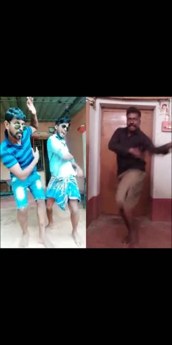 அண்ணனின் நடன வழியில் எங்களின் புதிய நடன முயற்ச்சி பதிவு ,,, #kkgsmith #duetcomedy😂😂 #idinthakarai #tiktokfunny #tamilcomedy #viraldance #comedydance😂
