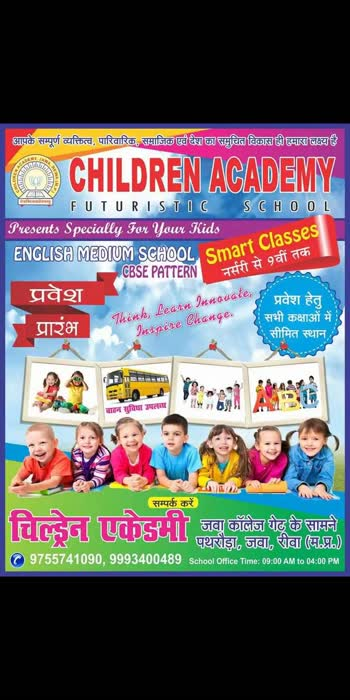 Children Academy