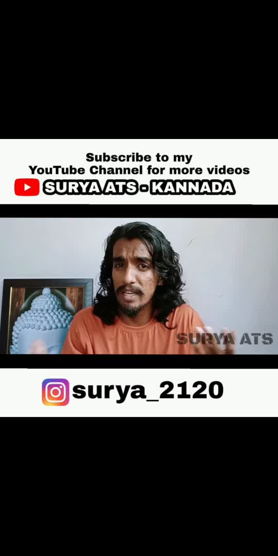 For Full Video Visit My Youtube Channel : Surya ATS - Kannada   #surya_ats #crazy #love #funny #fun #instagood #like #follow #happy #instagram #friends #smile #lol #memes #life #music #photography #photooftheday #cute #art #me #beautiful #cool #laugh #meme #likeforlikes #hilarious #amazing #jokes #likes