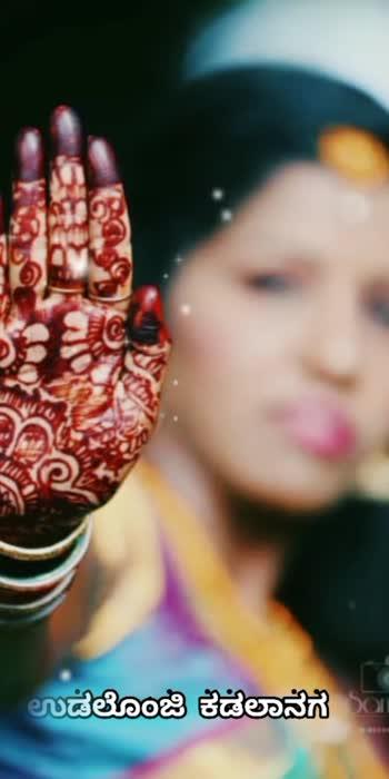 #Mehandisong#mangalorian-udupi #tulusong #ropo #marriageseason