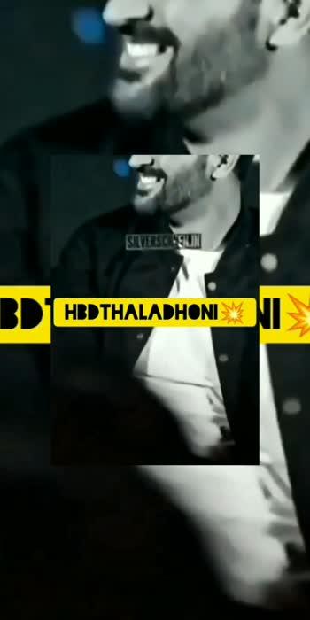 #hbdthaladhoni #hbddhoni