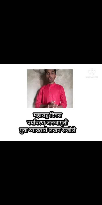 Lakhan sajole Maharashtra day viral video #viralvideo #trending #maharashtra #shiv-shambhu #chtrapati_shivaji_maharaj #mostviewed #life #like #maharashtraday #viralpost