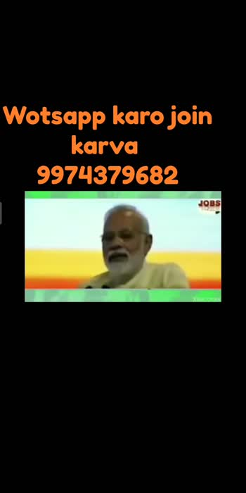 #modisarkar #aatmanirbharbharat #bjp4india #angrezibeat