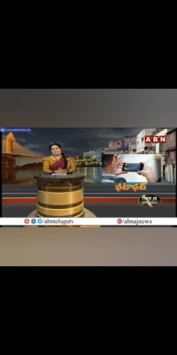 #fatafat #fatafatnews #abn #abnaj