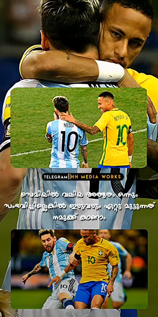 #brazil #brazilfanskerala #copaamerica #argentinafanskerala #argentina #football