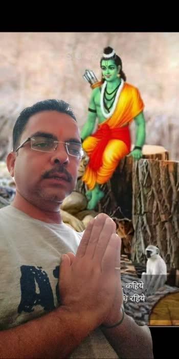 ##jaishreeram #