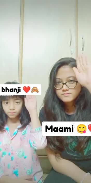 😂😂 expressionless #maami #bhanji #foryou #tummarkhagayika #comedy #epic