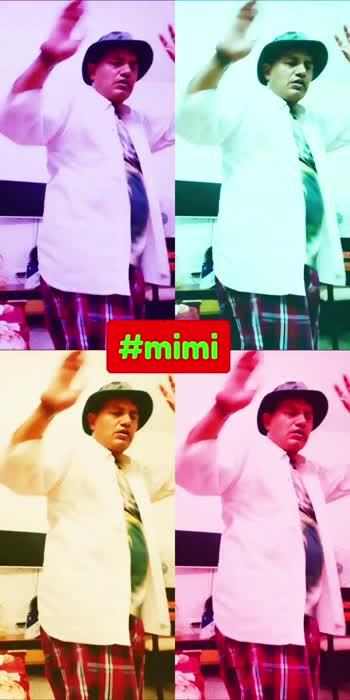 #mimi #mimi