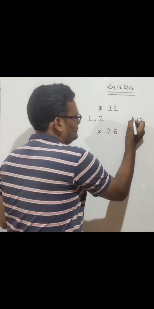 #mathematics #short #tricks #maths_class