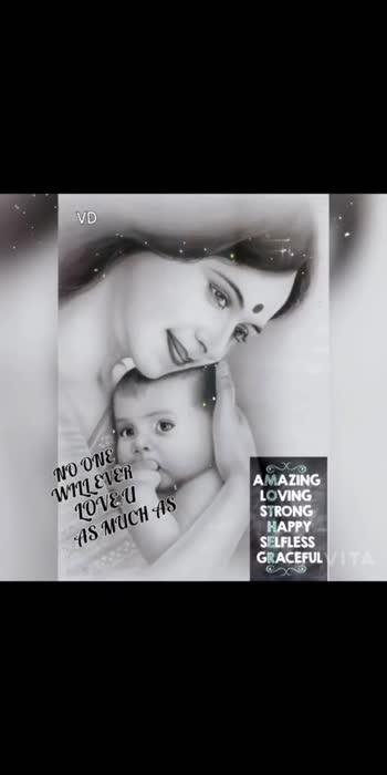 #motherslove #mother #mothernature #mother-love-is-forever #motherloveme