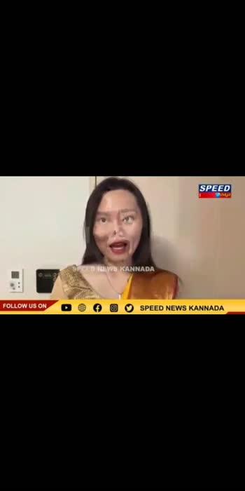 ನನ್ನ ಆತ್ಮೀಯ ಕನ್ನಡ ಬಂಧುಗಳೇ ನಿಮಗೆ ತುಂಬು ಹೃದಯದ ಧನ್ಯವಾದಗಳು   Koriyan girl   Kannada speech   Speed News Kannada    https://youtu.be/4Fs5JlPj99E #SpeedNewsKannada #SpeedNewsPolitical #SpeedNews #SpeedNewsKannadaLive #SpeedNewsKannadaPolitical #SpeedNewsPoliticalNews #SpeedNewsKannadaLiveNews