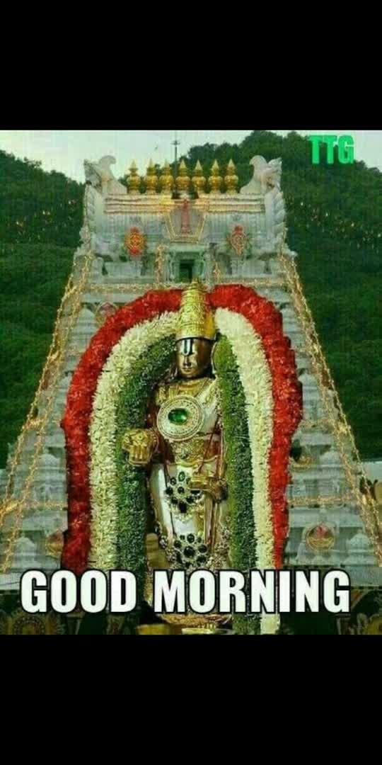 Om swamiye