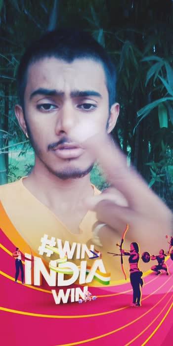 #winindiawin #winindiawin #winindiawin