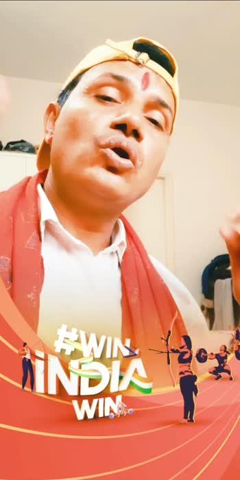 #winindiawin #winindiawin #winindiawin #glancexroposo #winindiawin