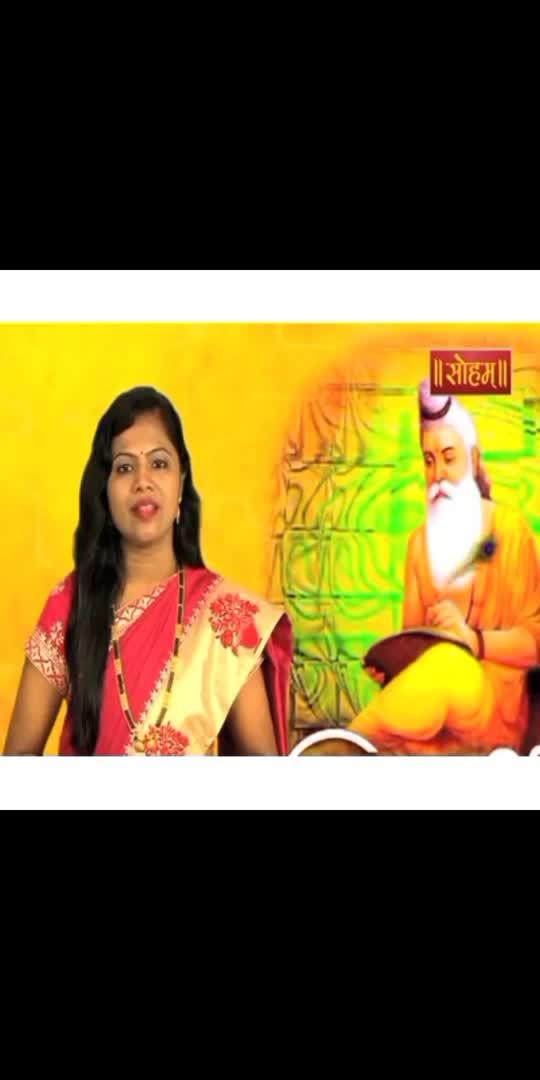 #gurupurnima #gurupoornima #happygurupurnima #swapnanu #religion_spiritual #spirituality #devotionalchannel #devotional