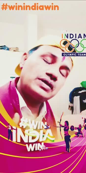 #winindiawin #winindiawin #winindiawin #winindiawin