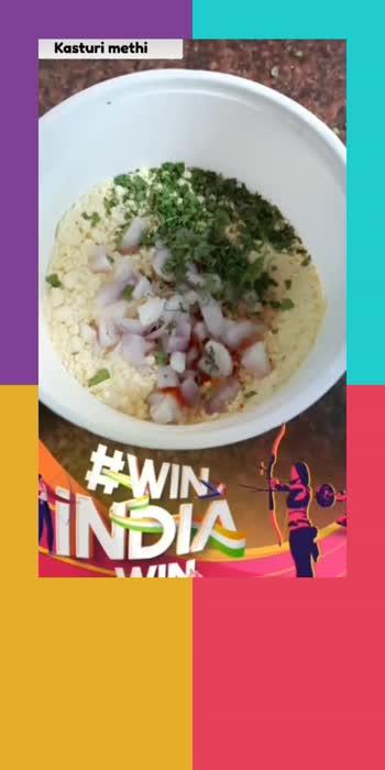 #winindiawin #winindiawin#winindiawin