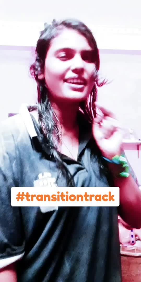 #transitiontrack
