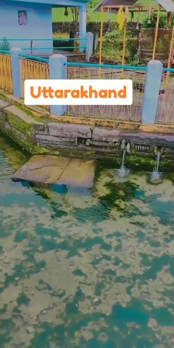 #barishbeats #barishkamausam #barish #barishtime #uttarakhand #uttarakarnataka #uttarakhandheaven #uttarakhandheaven #uttarakhandi #uttarakhanddiaries
