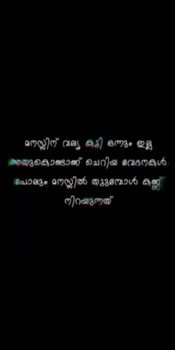 #lovestatus #malayalamstatus #malluvideos