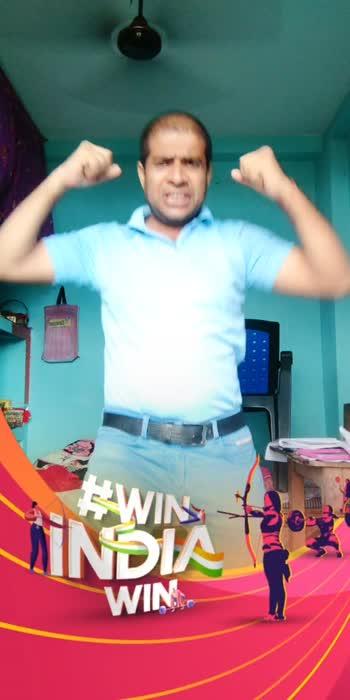 #winindiawin #winindiawin #winindiawin winindiawin