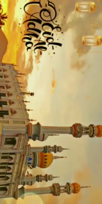 Eid mmaharashtra #fannyvideos #fannyvideos