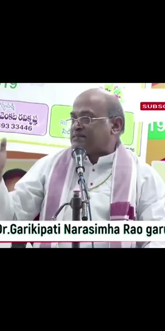 #jai-ganesh-maharaj