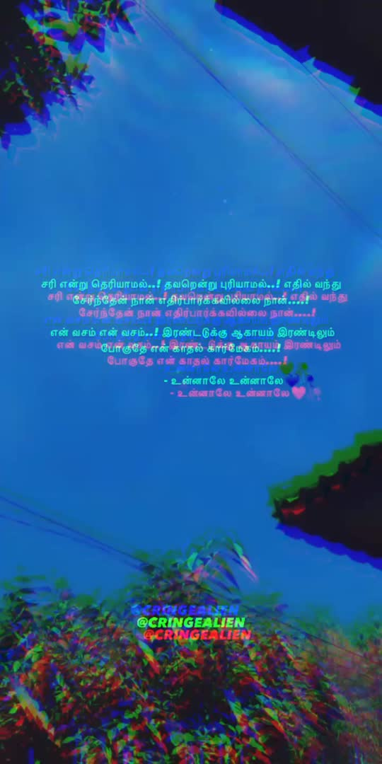 #unnaleunnale #sadha  #roposo-beats  #hitmovies  #melodysongs #roposostars  #risingstaronroposo 💥💥💥