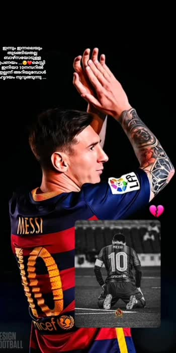 Messi leaving Barcelona 😣
