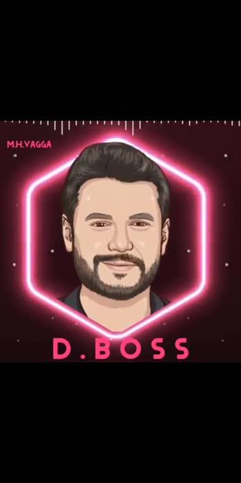 #dboss_forever
