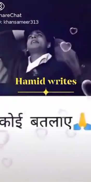 #sharukhkhanfan