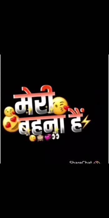 #rakhi#rakhispecial #rakhigiftsforsister #rakhi#