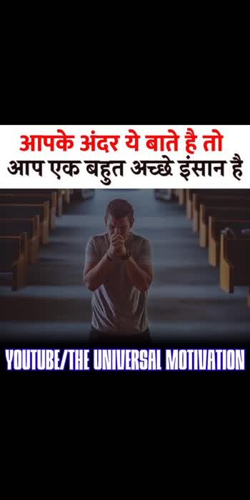 #motivation #motivationalquotes #motivationmonday #motivationalspeaker #motivating #inspirational #inspiringquotes #inspire #successful #soulfulquotes #motivationalquotesoftheday #soulfulquoteschannel