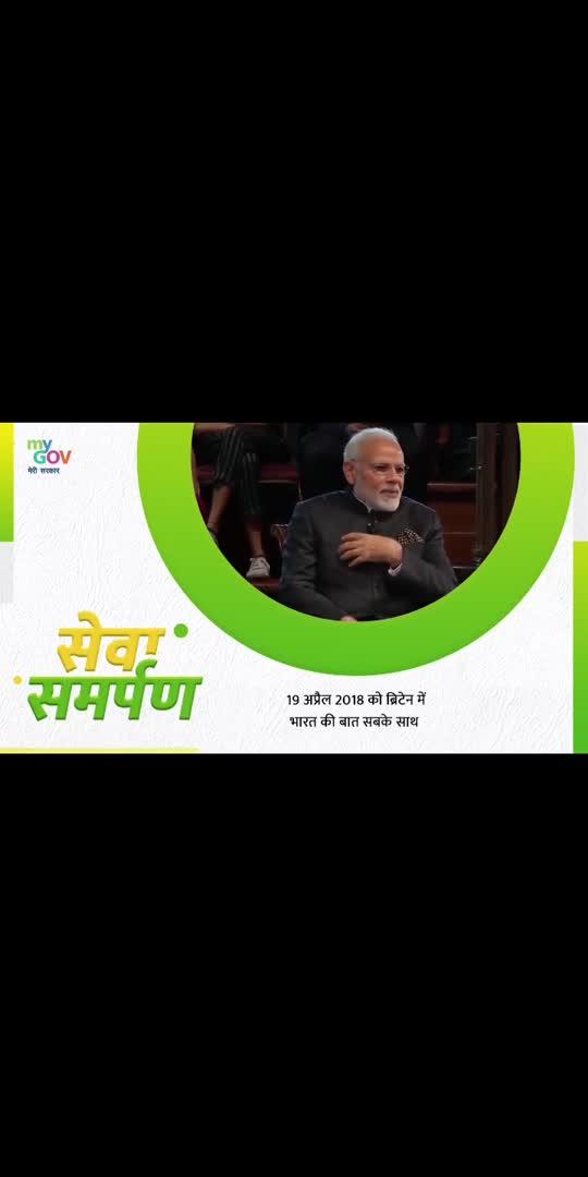 सुशासन के 20 साल में राष्ट्र की अभूतपूर्व सेवा तथा नए और आत्मनिर्भर भारत के निर्माण के प्रति पूर्ण समर्पित कर्मठ व विज़नरी प्रधानमंत्री #NarendraModi को जन्मदिन की ढ़ेरों शुभकामनाएं और धन्यवाद। #HappyBdayModiji #SevaSamarpan