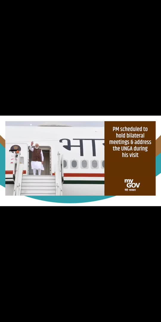 Don't forget to watch the important updates of the day in this quick capsule of #MyGovDailyDigest