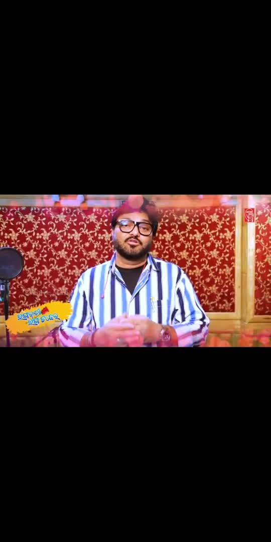RANGABATI RANGA CHADHEI _ TEASER _ Babul Supriyo _ New Odia Song _ Krushna Chandra _ Sabitree Music#new-song #new-whatsapp-status #new #news #todaytrending