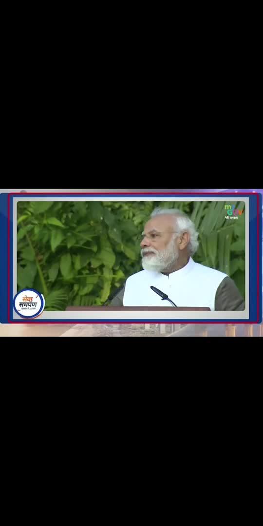 भारत एक राष्ट्र के साथ-साथ एक जीवंत परंपरा, एक विचार, एक संस्कार, एक विस्तार है। भारत का मतलब वसुधैव कुटुम्बकम है। भारत का मतलब सर्व पंथ सम्भाव, भारत का मतलब सत्यमेव जयते है: पीएम #NarendraModi #SevaSamarpan #EkBharatShreshthaBharat