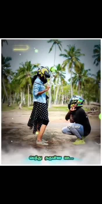 Love song #loveness #loveness #