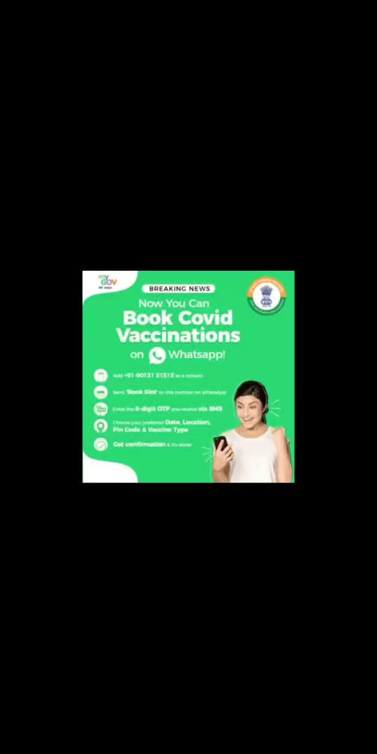 Now you can BOOK your COVID vaccination slot on http://cowin.gov.in or through WhatsApp at MyGov Corona Helpdesk. Visit http://wa.me/919013151515 today! #LargestVaccineDrive #IndiaFightsCorona