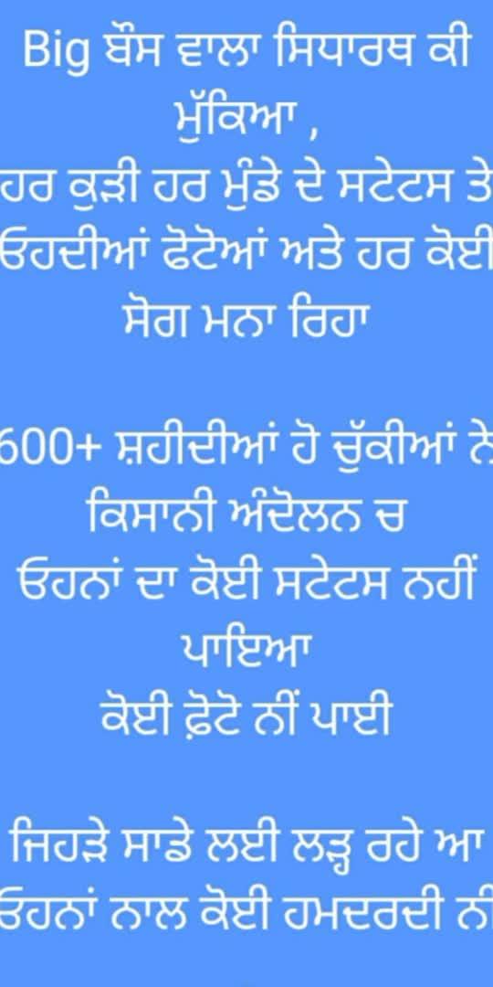 Shame on Indian people