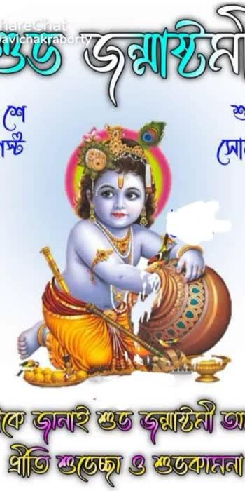 Radha Krishna Radha Krishna Radha Krishna