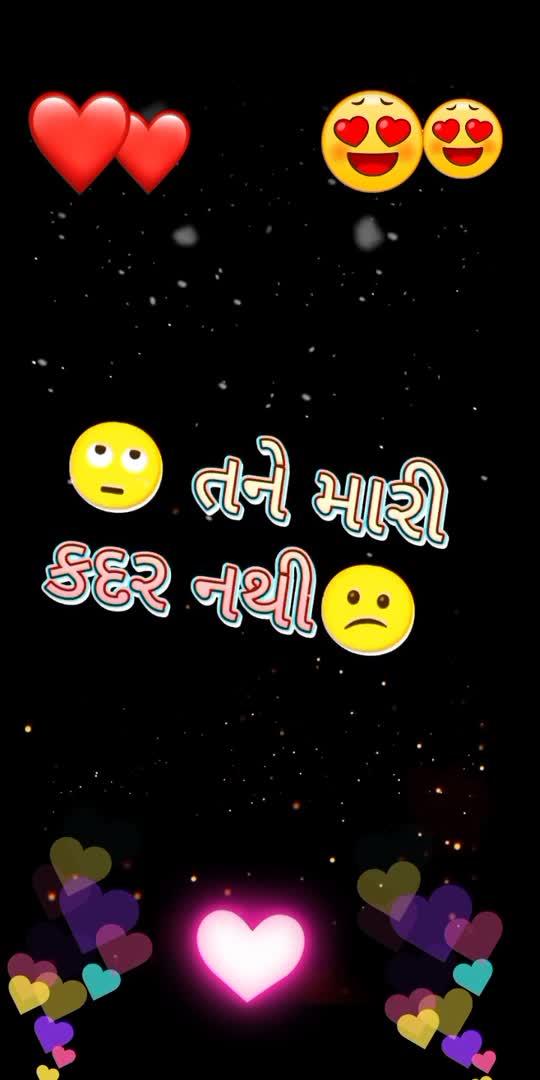 kevatu nathi #dhruv #sed #mud #roposostar #featureme