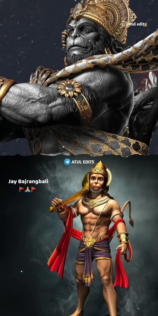Jay Hanuman Dada