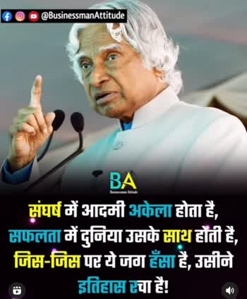 #anushkashetty